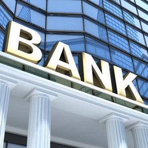Банки Райчихинска