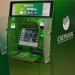 Банкоматы Райчихинска
