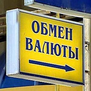 Обмен валют Райчихинска