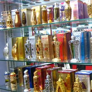 Парфюмерные магазины Райчихинска