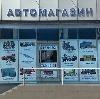 Автомагазины в Райчихинске