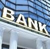 Банки в Райчихинске