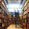 Библиотеки в Райчихинске