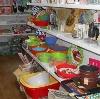 Магазины хозтоваров в Райчихинске