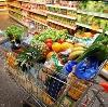 Магазины продуктов в Райчихинске