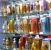 Парфюмерные магазины в Райчихинске