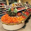 Супермаркеты в Райчихинске