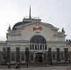 Железнодорожные вокзалы в Райчихинске